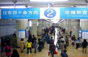 地铁2号线沿线写字楼