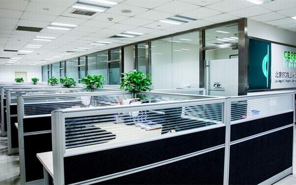 北京IFC大厦办公室