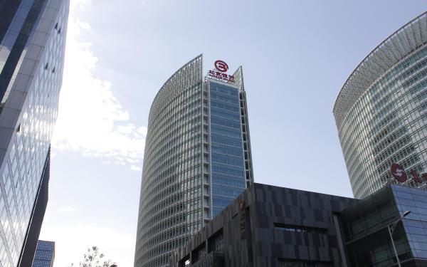 北京银行大厦